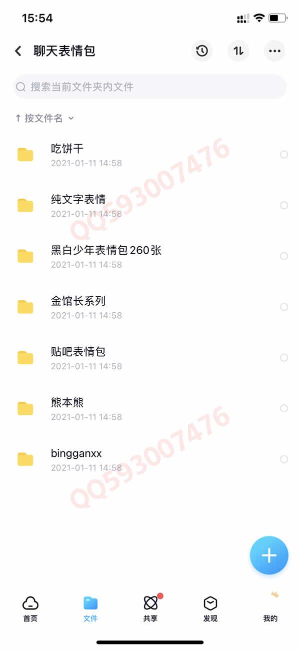 女生恋爱课程300G合集